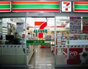"""Обычный вид магазина """"7 eleven"""""""