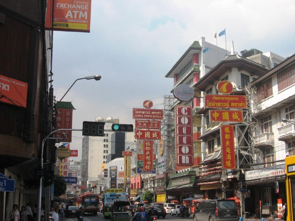 Китайский квартал Бангкок