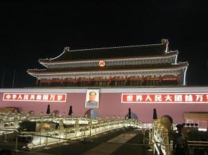 Запретный Город ночью