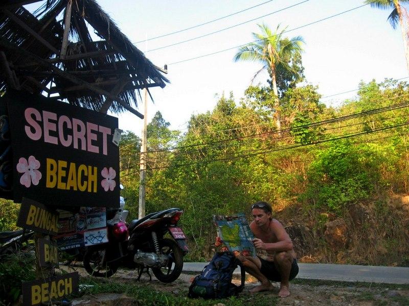secret beach ко панган сикрет бич