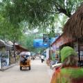 Движение на Травангане