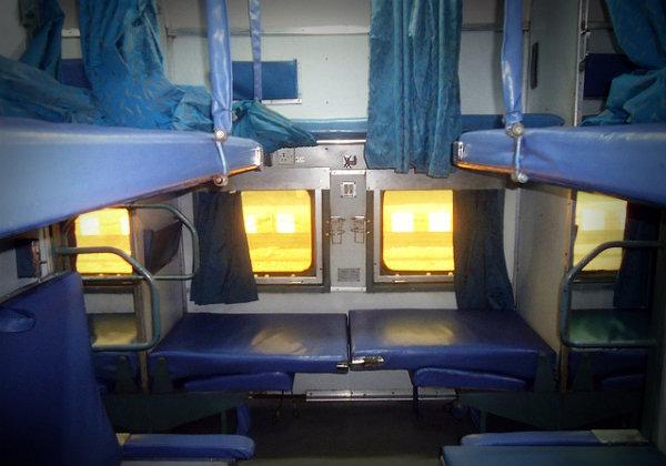классы индийских вагонов 2AC