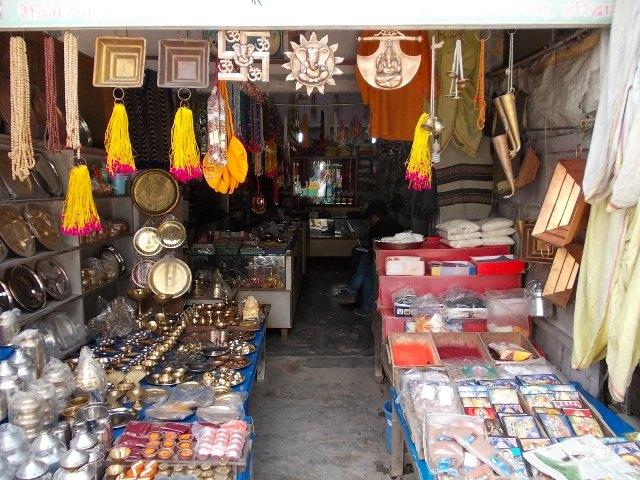 рынок Шантикундж
