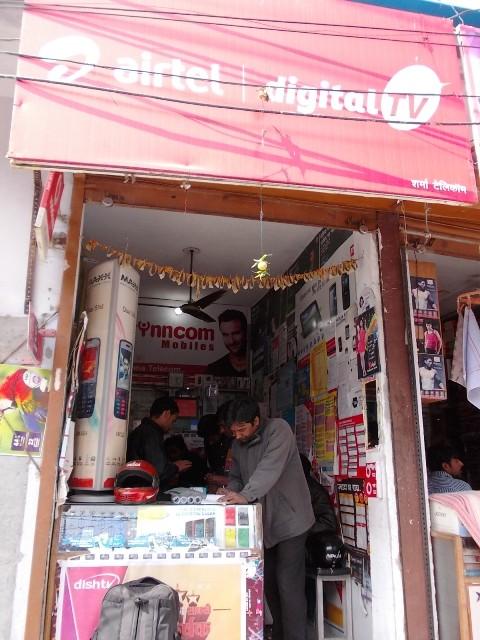 3G интернет в Индии