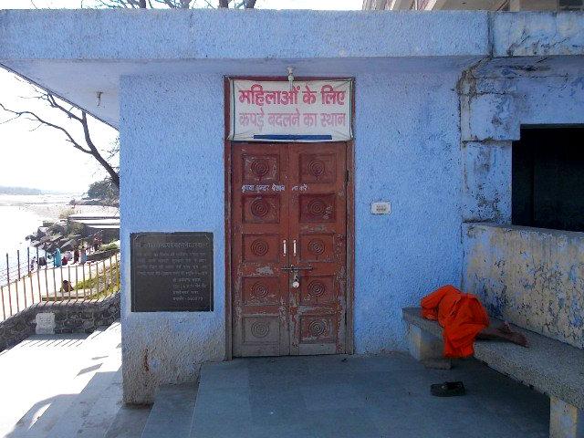 кабинка для переодевания индия