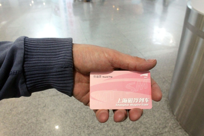 шанхай аэропорт покупка билет маглев