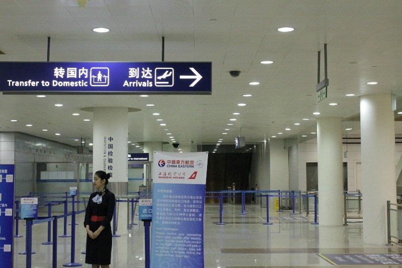 аэропорт шанхая стыковка 1