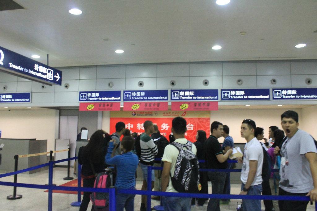 транзитная зона аэропорта шанхая