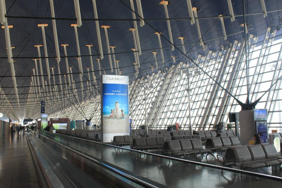 Шанхай China Eastern перелет