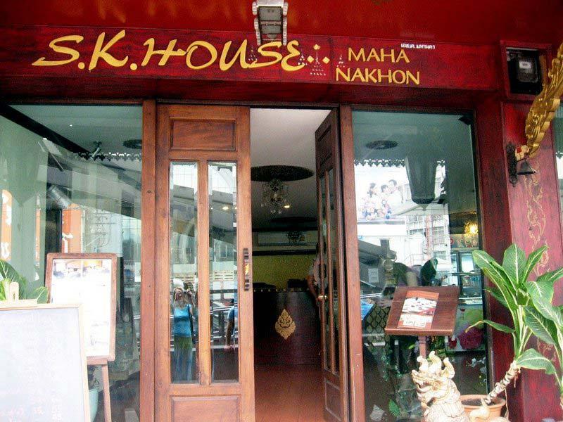 SK-Boutique-Mahanakhon