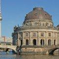 сэкономить в Берлине