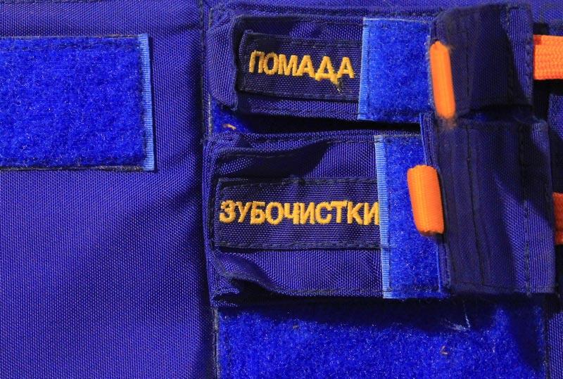 предметы космонавтов