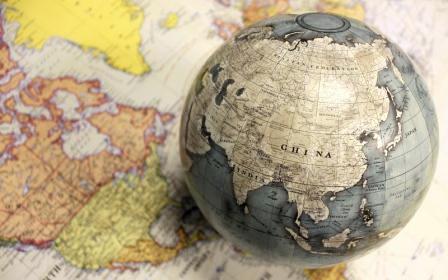 карты путешествий