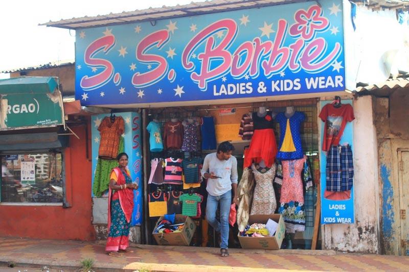 8 детский магазин гоа