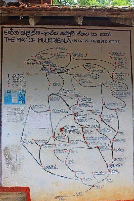7-карта-Мулкиригала