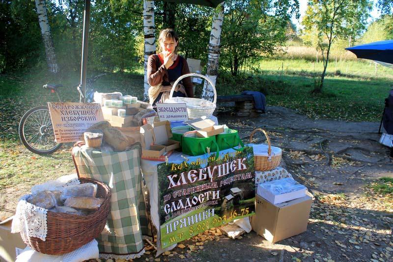 26 продавец домашнего хлеба