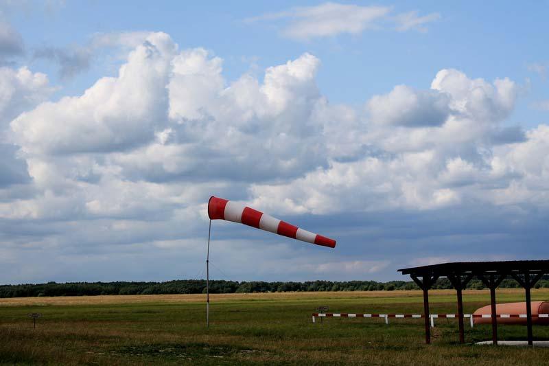 28-полевой-аэродром