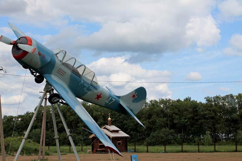 29-самолет-як-52
