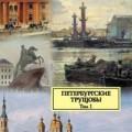 трущобы-петербурга