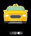 такси-11