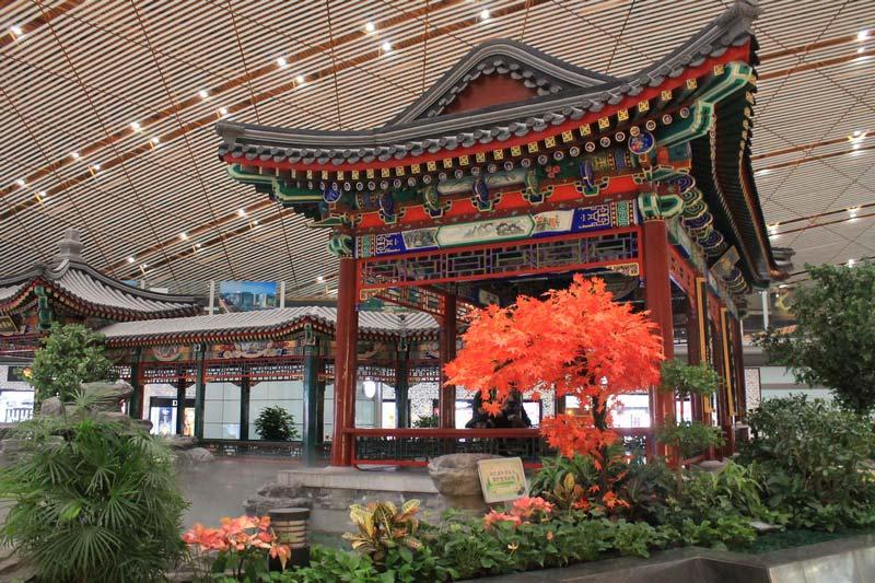 аэропорт-шоуду-терминал-3-фото