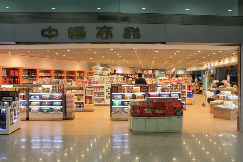 магазины-шоуду-пекин
