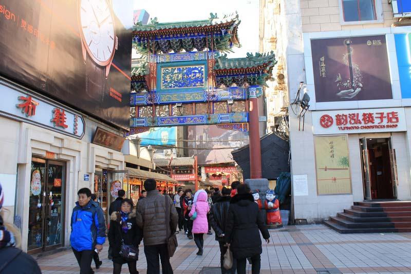 18-пересадка-в-пекине