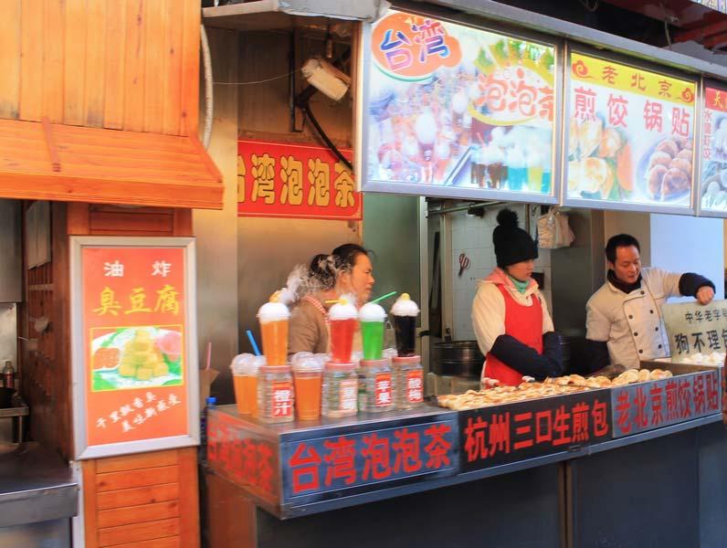20-фастфуд-пекин-рынок-Дунхуамэнь