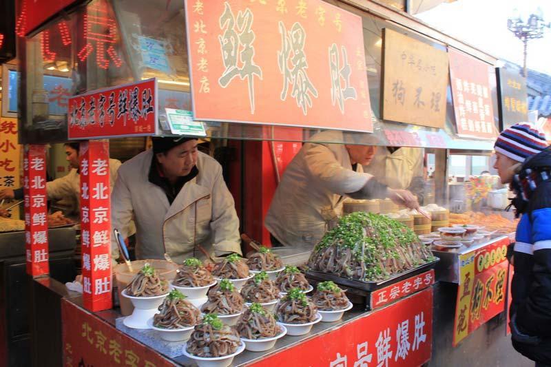 21-пекин-стыковка-рынок