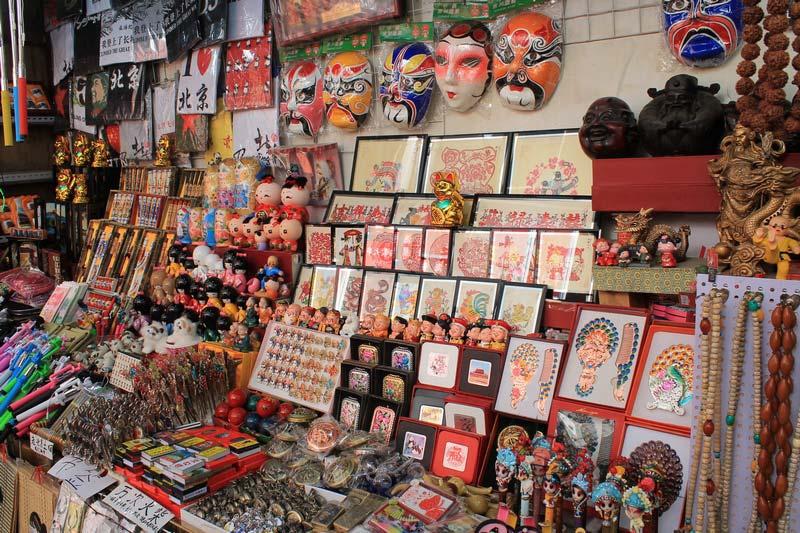 25а-пекин-сувениры-стыковка
