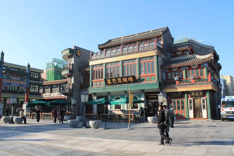 34-пекин-зимой-фото