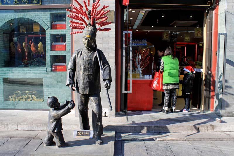 6-Beijing-Qianmen-st