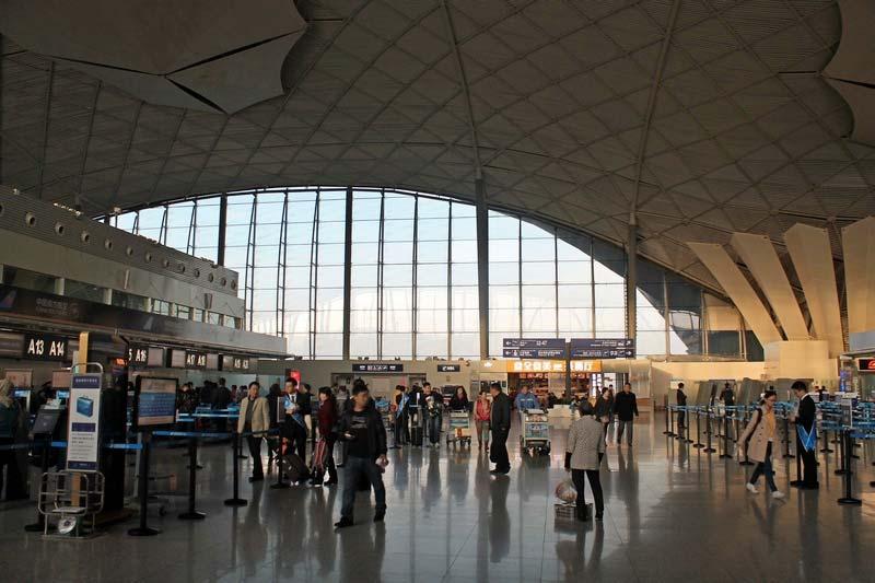 aeroport-urumchi