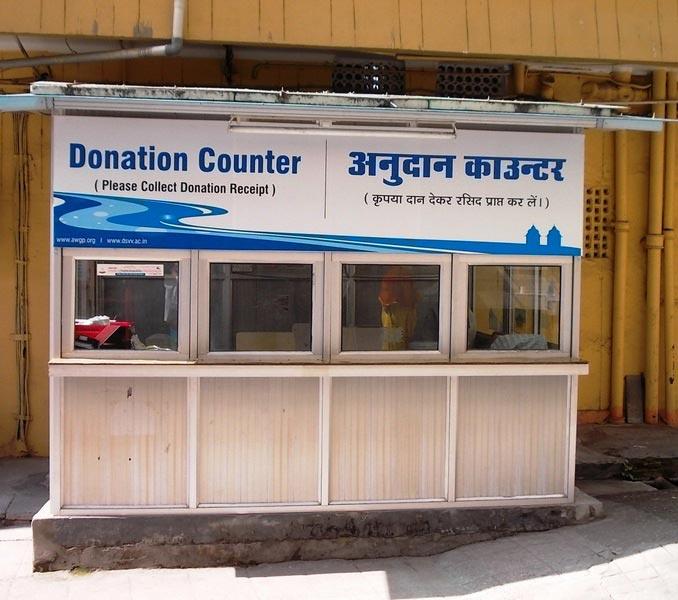 16-Haridwar-Ashram-shantikunj