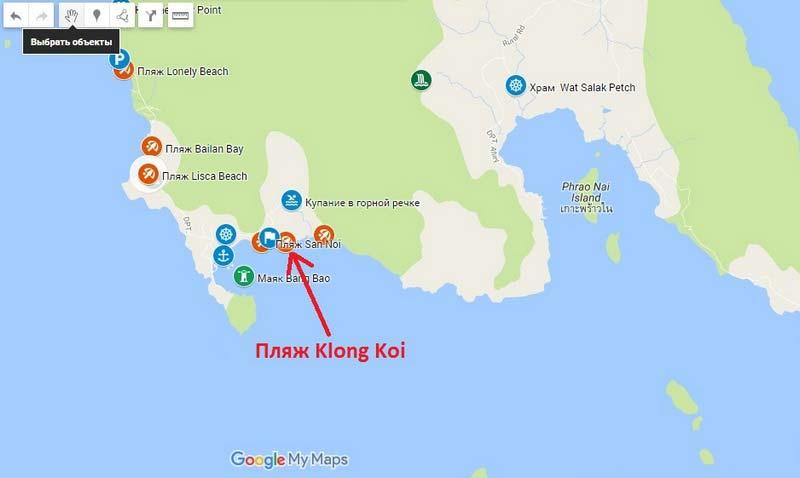 Пляж-Klong-Koi на карте