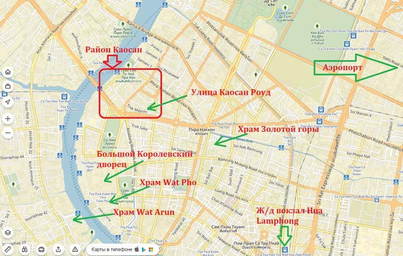 Район-Каосан на карте
