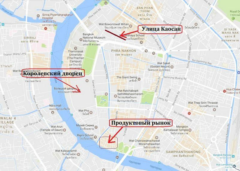 продуктовый рынок на карте Бангкока 1