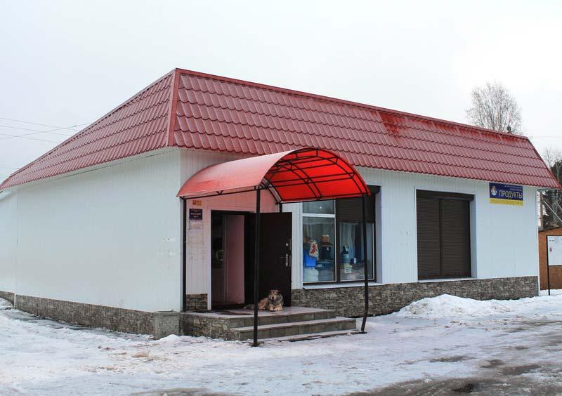 17-свирь-магазин