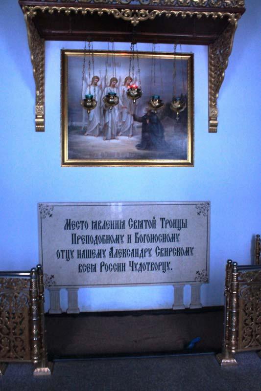 4-свирский-монастырь