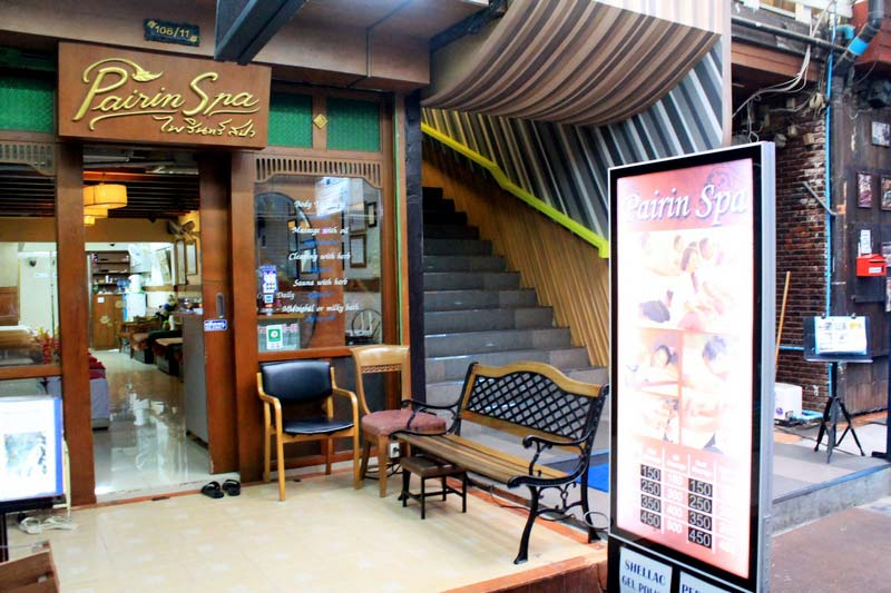 8-массаж-каосан-роуд-бангкок