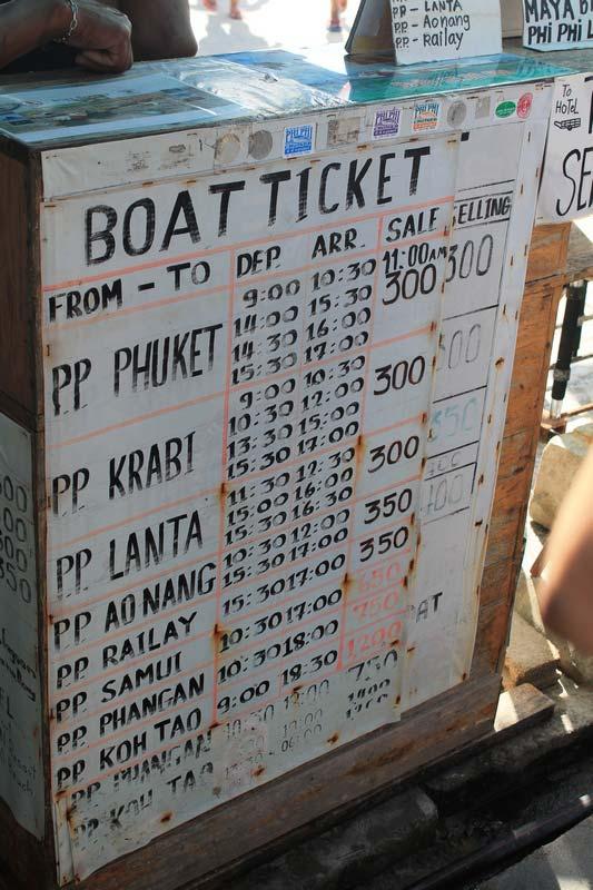 10-пхи-пхи-расписание-и-стоимомть-лодок