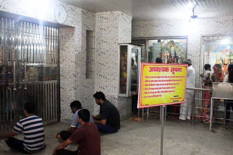 11-Нилкантх-Махадев-Мандир