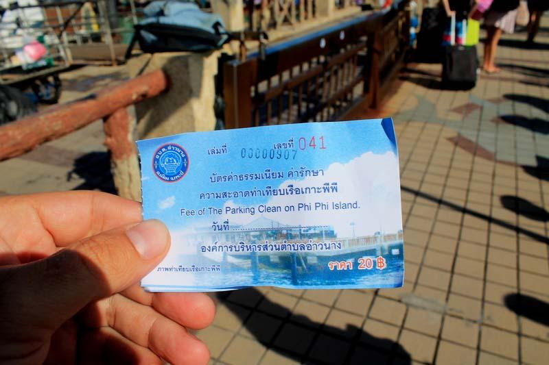 7-билет-на-корабль-пхи
