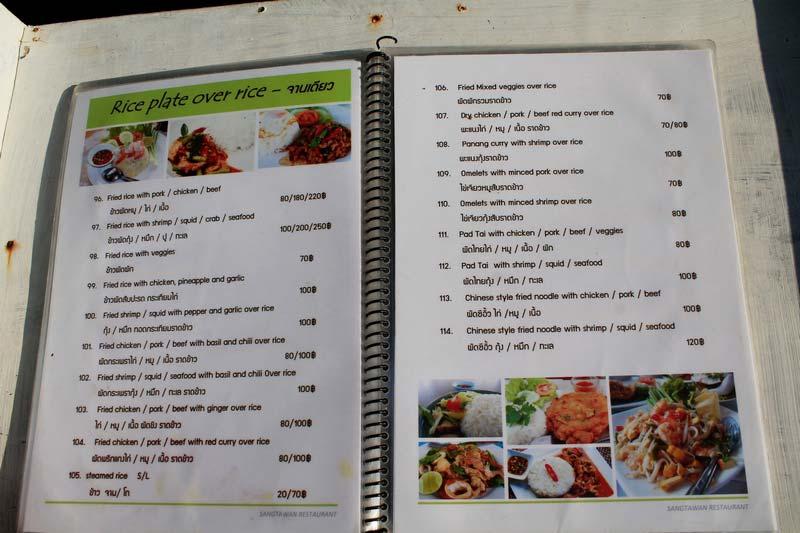 19-меню-ресторана-ко-чанг