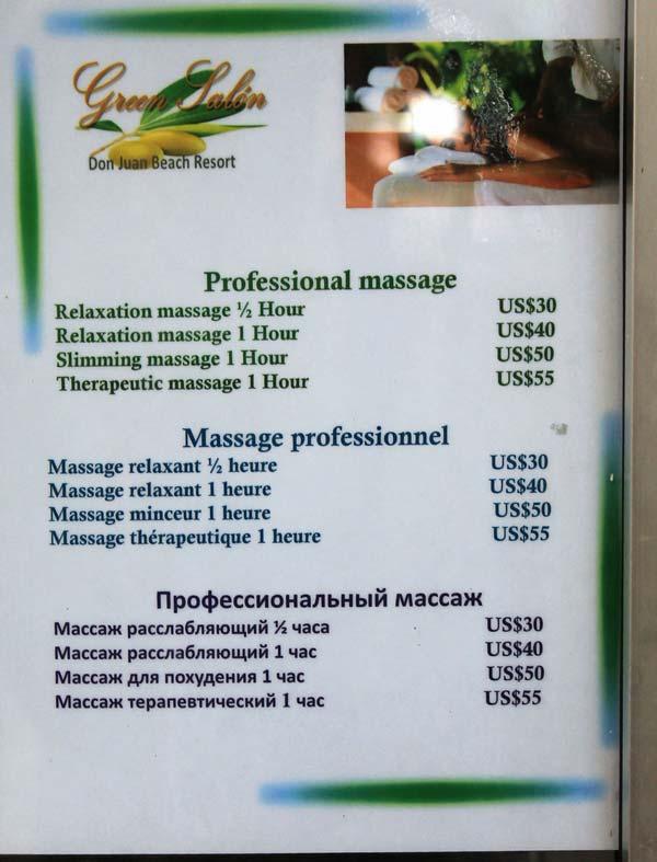 23-массаж-доминикане-цена