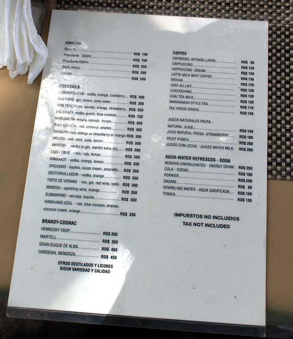 31-меню-в-кафе-Санто-Доминго