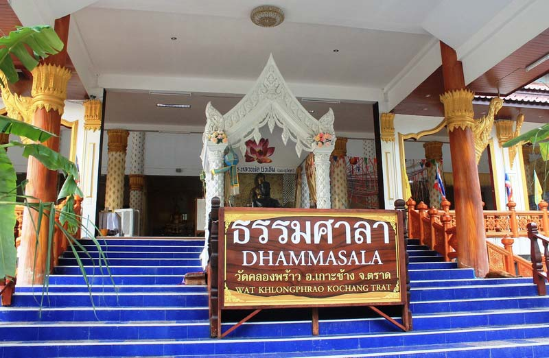 9а-Wat-Klong-Prao