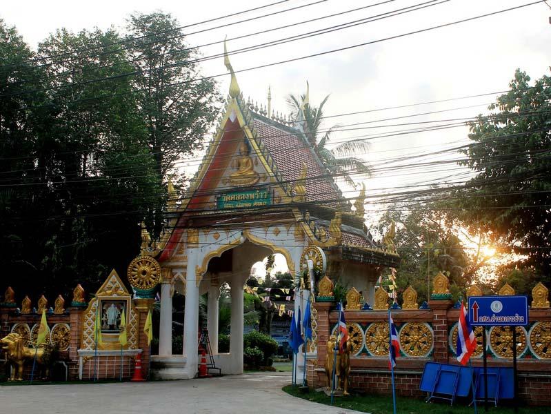 1-Wat-Klong-Prao