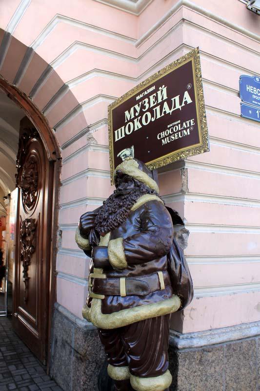 34-музей-шоколада