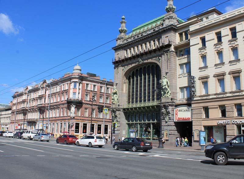 49-Елисеевский-магазин